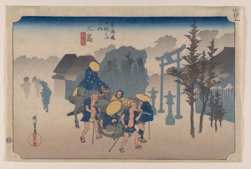 12-Mishima-1-1024x687-1