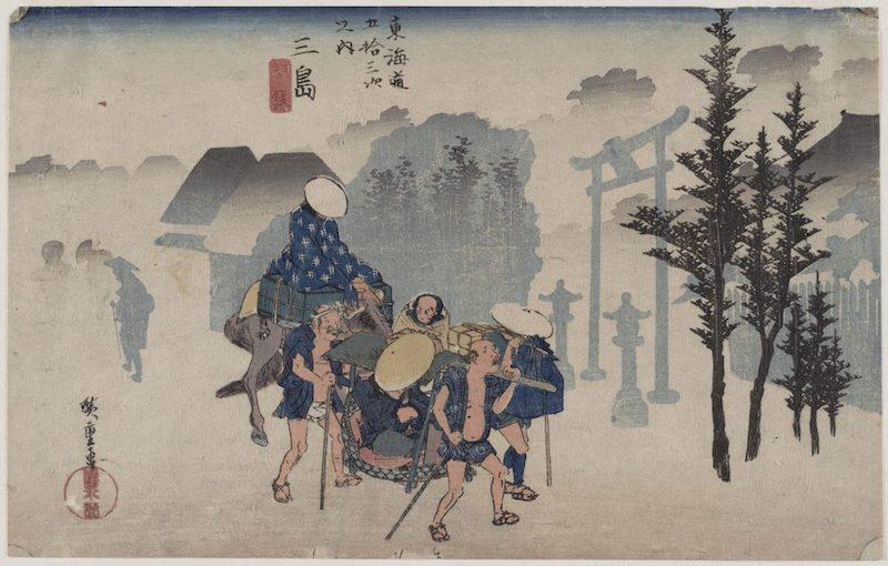 12-Mishima-2-1024x653