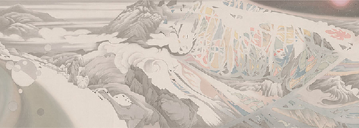 "Hao Liang, ""Streams and Mountains without End"""