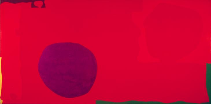 Patrick Heron, Cadmium with Violet, Scarlet, Emerald, Lemon and Venetian : 1969 1969 by Patrick Heron 1920-1999