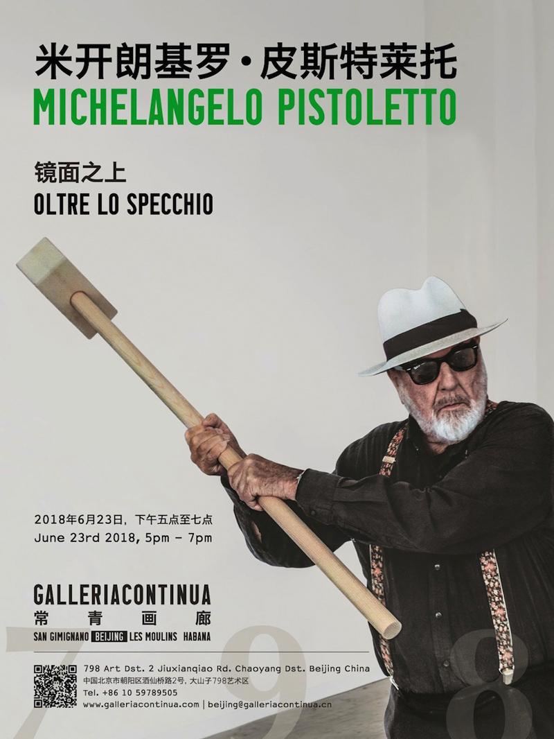 MICHELANGELO PISTOLETTO, OLTRE LO SPECCHIO
