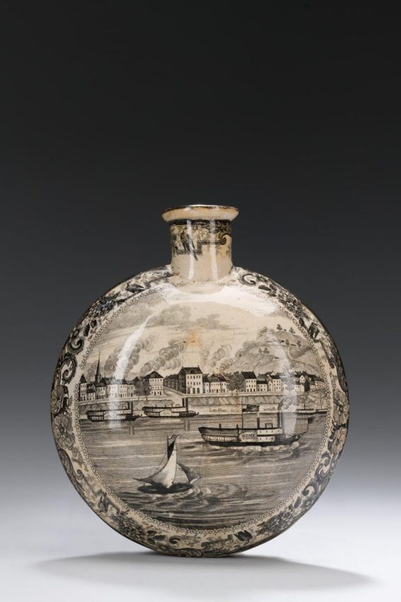 British-Flask-768x1152