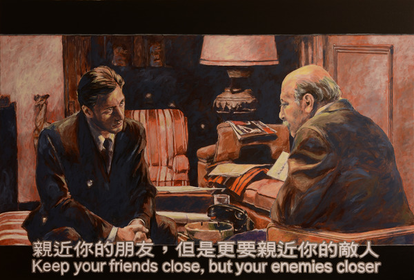 Chow_Chun_Fai_Godfather_II_Keep_your_friends_close_but_Your_enemies_closer_Acrylic_on_canvas_135x200cm_2018